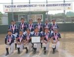 平成29年 成田空港旗杯少年野球大会 3位入賞!
