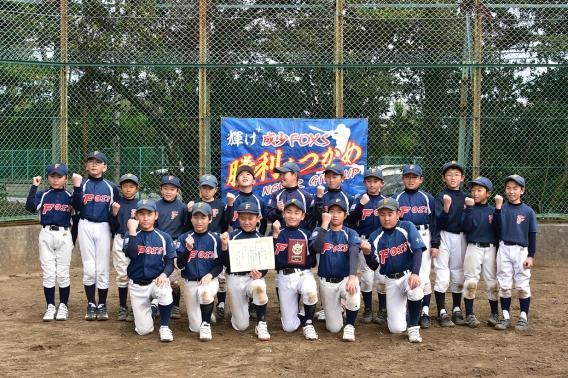 成田シニア杯3位